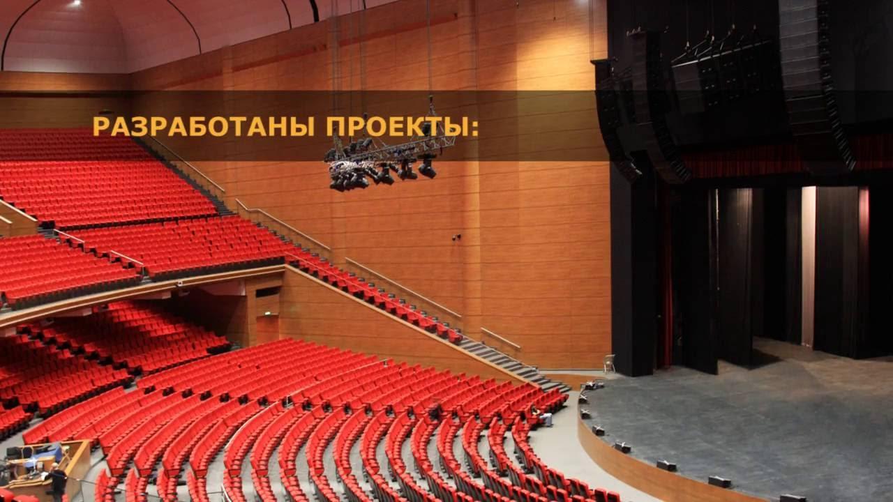 картинка концертного зала крокус сити холл часть