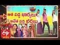 Extra Jabardasth| 15th November 2019  | Full Episode | Sudheer, Chandra, Bhaskar| ETV Telugu thumbnail