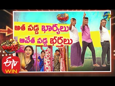 Extra Jabardasth| 15th November 2019  | Full Episode | Sudheer, Chandra, Bhaskar| ETV Telugu