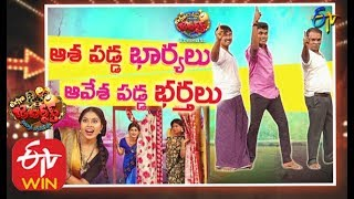 Extra Jabardasth| 15th November 2019  | Full Episode | Sudheer, Chandra, Bhaskar| ETV Telugu