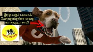 Hollywood movie tamil dubbed underdog comedy behind the scenes