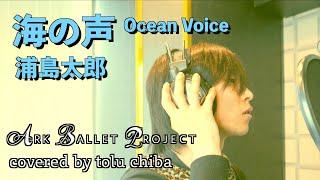 日本が、世界が大好きな【なる】です。 音楽を通じて繋がっていけるよう...