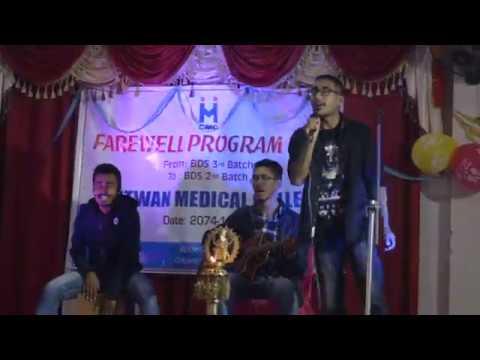 lekali-samjhana birsana - YouTube