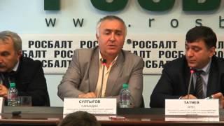 Пресс-конференция общественных организаций Республики  Ингушетия в Росбалт