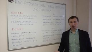 видео Расторжение договора КАСКО: как вернуть свои деньги
