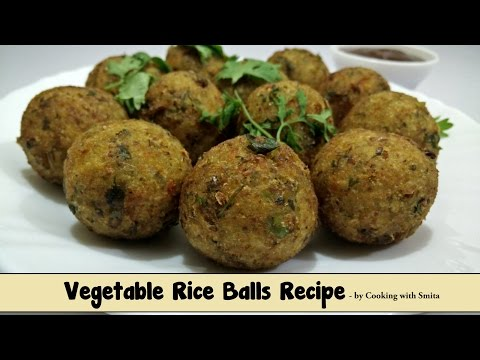 Vegetable Rice Balls Recipe in Hindi by Cooking with Smita | Leftover Rice Balls