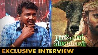 Director Mari Selvaraj Interview | Pariyerum Perumal Movie