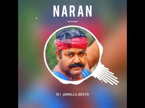 Naran Bgm | Omalkanmani Ithilevaa Flute | Mohanlal Bgm | Lalettan | Legatto Buddies