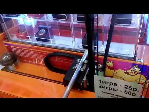 Игровой автомат Аладдин .