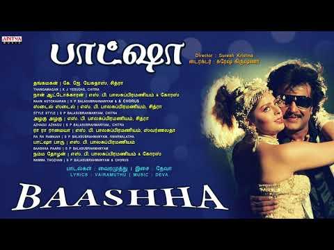 Baashha Tamil Full Songs Jukebox ||  Rajnikanth,  Nagma || Deva || Suresh Krishna