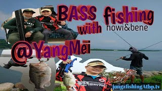 Cold day fishing in taoyuan plus winter bass fishing tips