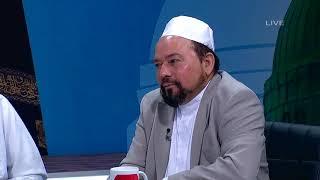 Veba hastalığının yayılması ve Yüce Allahın Mehdi as ve ona inananları koruması