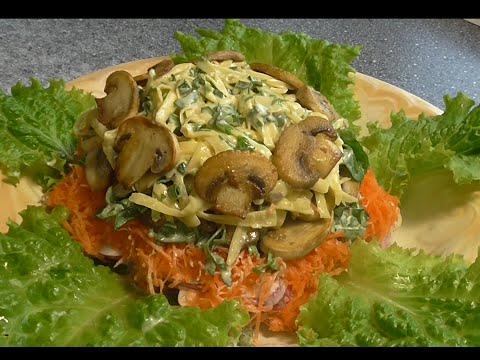 Салат из редиски и шампиньонов  Рецепт салата