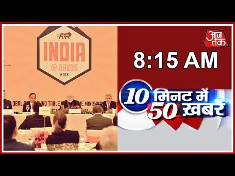 10 Minute 50 Khabrien: PM Modi Holds Round-Table Meeting With Top CEOs