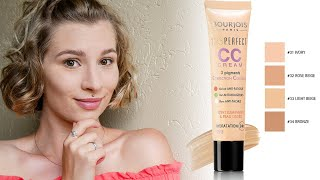 bourjois 123 Perfect CC Cream. MakeUp тест-драйв