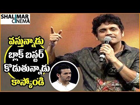 Nagarjuna Superb Speech || Hello Telugu...