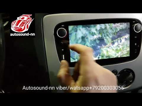 Штатная Магнитола ZH Ford Focus 2(8 ядер 2/32)android 8.1