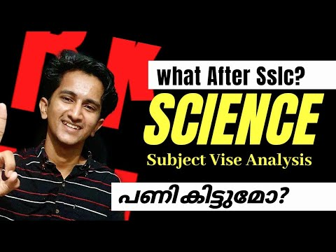 Science | What after sslc in Malayalam | Is +2 science tough? | Biology Science Plus one Easy? +2