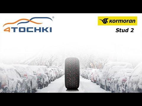 Зимние шины Kormoran Stud 2