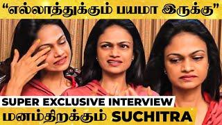 """Suchi Leaks பிரச்சினைல Pressure தாங்க முடியாம இத பண்ணேன்"" – Suchitra Reveals Untold Stories!"