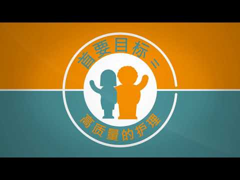 Simple Chinese - Ontario Health Regulators