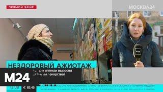 Продажи в российских аптеках выросли на 50% - Москва 24