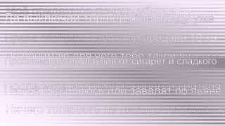 Витя MaTaNGa - как она меня выносит (текст песни)