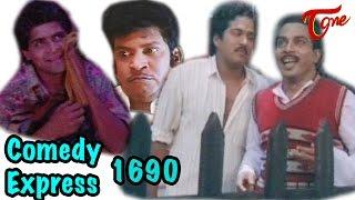 Comedy Express 1690 | B 2 B | Latest Telugu Comedy Scenes | TeluguOne