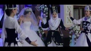Мадениет выход невесты.
