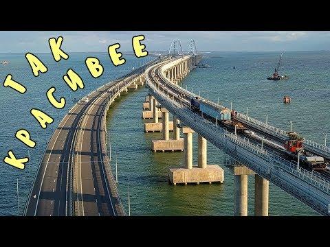Крымский мост(11.10.2019)НОВОСТИ с МОСТА. Демонтаж площадок ГРО.Разборка мостов(РМ) продолжается.