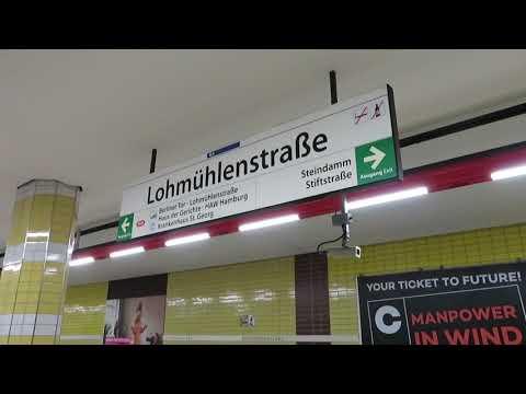 Hamburg Hochbahn U Bahn Train at Lohmuhlenstasse