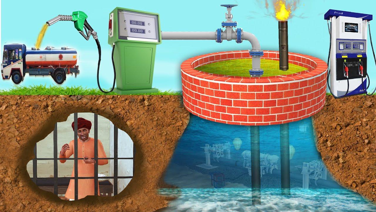 అండర్ గ్రౌండ్ డీజిల్ బావి Underground Diesel Well Telugu Stories Telugu Kathalu Moral Stories Tales