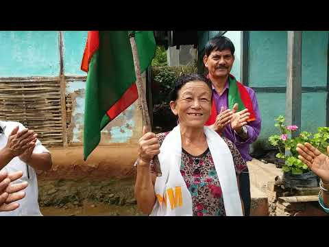 Poklok Kamrang क्षेत्र  Lower Dorop Salghari निवासी  श्रीमति Lila Kumari   Rai