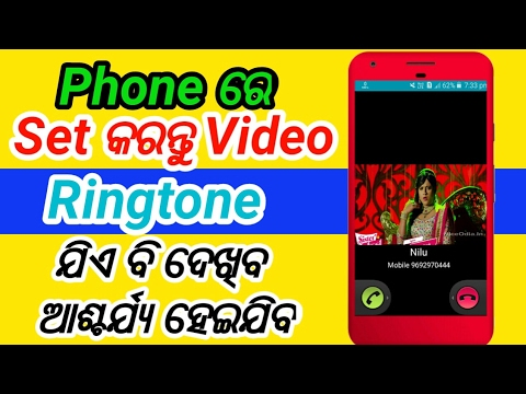 ||odia||How to set video ringtone on smartphone
