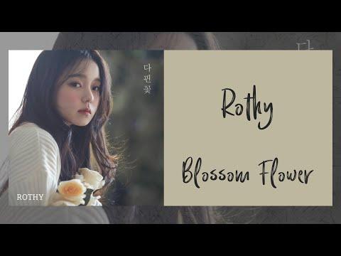 【韓繁中字】Rothy (로시) — Blossom Flower (다 핀 꽃)