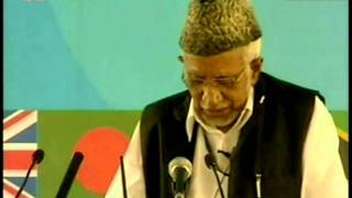 Respect for Humanity by Holy Prophet Muhammad(saw) - Urdu Speech at Jalsa of Islam Ahmadiyyat