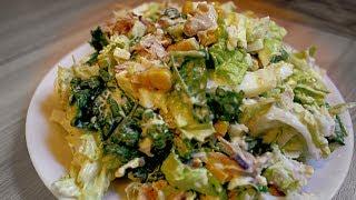 Салат с пекинской капустой  На праздничный стол