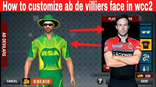How to customize ab de villiers in world cricket championship 2