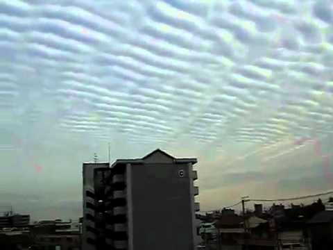 HAARP wave clouds over Japan skies before the Earthquake !