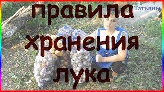 видео Как сварить компот из яблок на зиму: правила, нюансы, рецепты