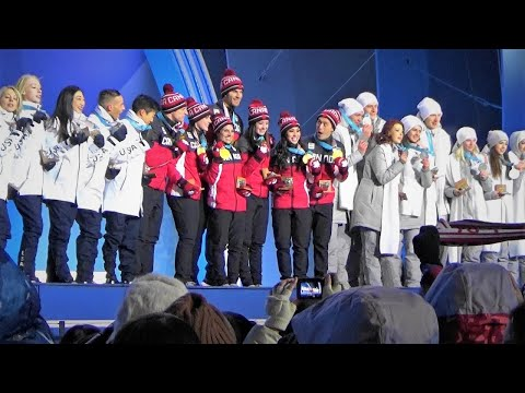 2018 平昌 PyeongChang Figure Skating Team Medal Ceremony