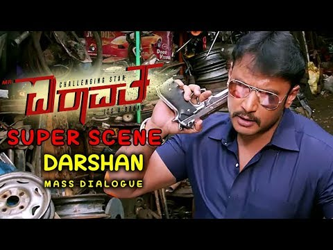 Darshan Movies | Villains get scared of Airavatha Bike | Mr.Airavatha Kannada Movie