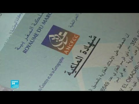 -مافيا العقارات- ..ظاهرة تؤرق المجتمع المغربي  - 14:54-2019 / 3 / 19