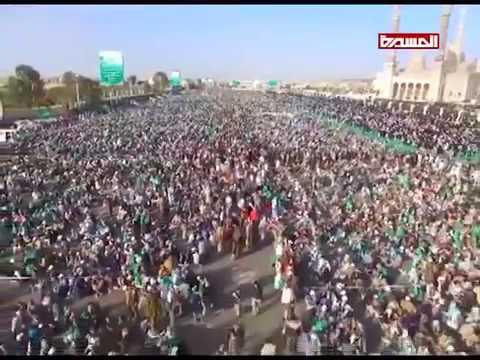 Sana'a Capital Of Yemen On The Occasion Of 12 Rabi-Ul-Awal 2016