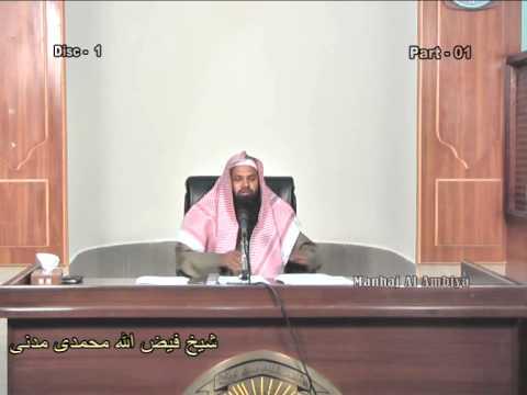 Part-01.Qayamat Se Pehle Kiya Hoga?Sheikh Faizullah Madani.Kuwait.
