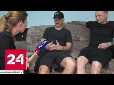 Как сидят Кокорин и Мамаев: эксклюзивный репортаж из белгородской колонии - Россия 24