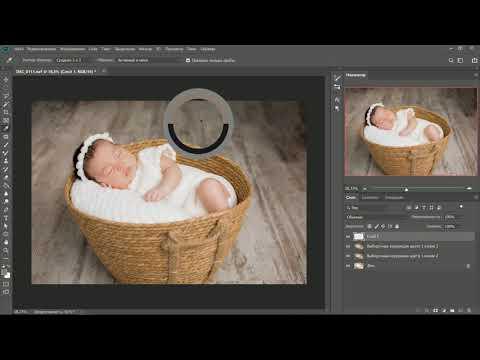 Ретушь фото новорожденных New Born