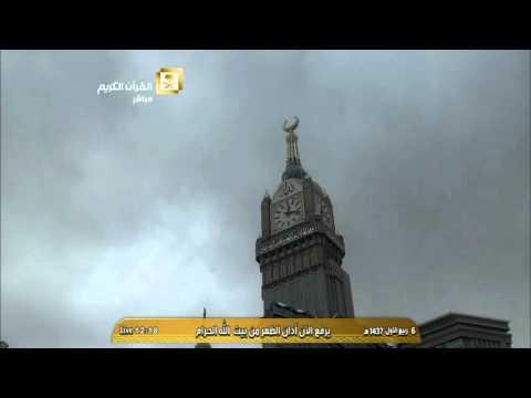 أذان الظهر من المسجد الحرام الخميس 6-3-1437 المؤذن حسين شحات