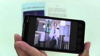 病院パンフレットにAR(拡張現実)技術を活用! thumbnail