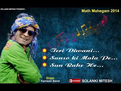Teri Deewani | Sanson Ki Mala Pe | Sun Raha He | Singer-Kamlesh Barot | At Math Mahegam